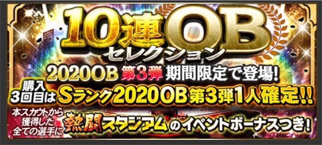 f:id:daidaiyamayama:20201228200145j:image