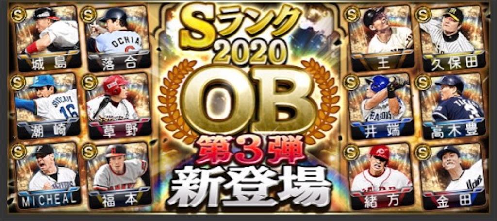 f:id:daidaiyamayama:20201228200212j:image