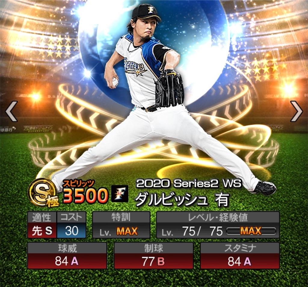 f:id:daidaiyamayama:20210114193135j:image