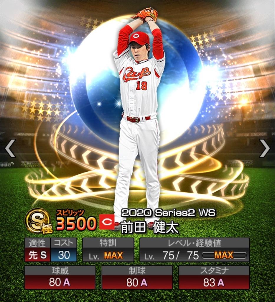 f:id:daidaiyamayama:20210114193211j:image