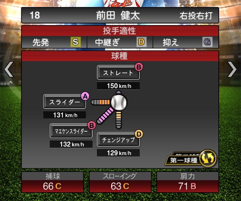 f:id:daidaiyamayama:20210114193222j:image