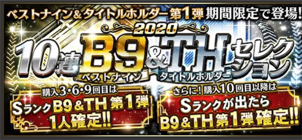 f:id:daidaiyamayama:20210126224131j:image