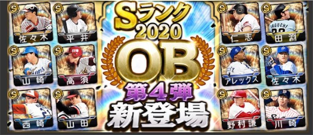 f:id:daidaiyamayama:20210205193323j:image