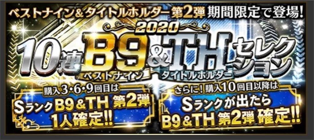 f:id:daidaiyamayama:20210212211127j:image