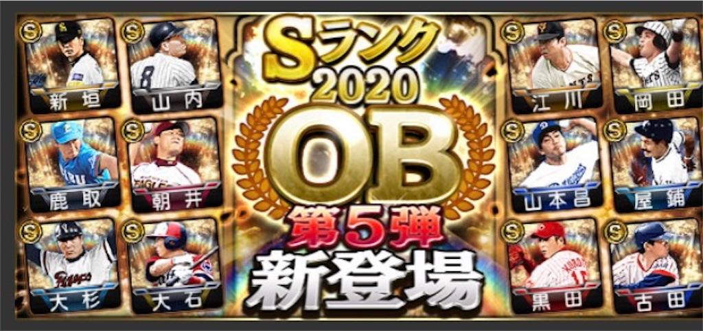 f:id:daidaiyamayama:20210304104444j:image