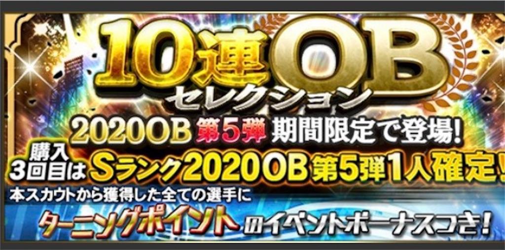 f:id:daidaiyamayama:20210304104522j:image