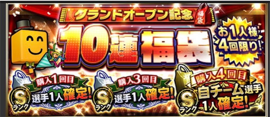 f:id:daidaiyamayama:20210324224512j:image