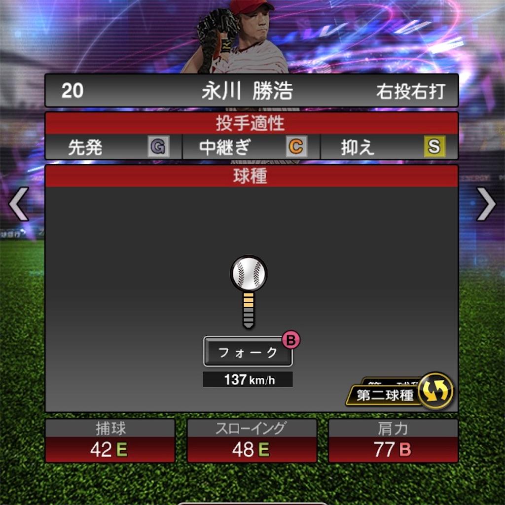 f:id:daidaiyamayama:20210401230629j:image