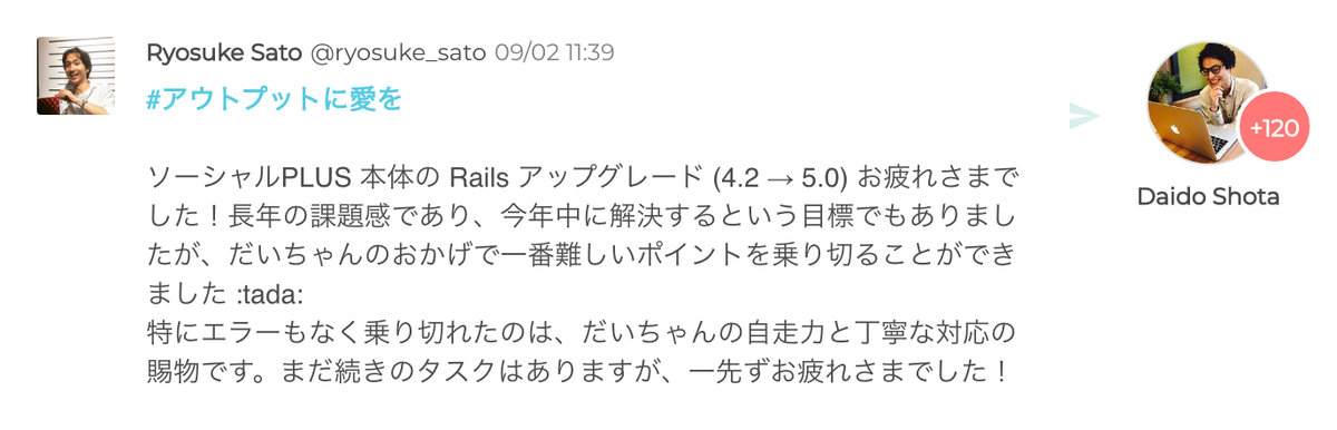 f:id:daido1976:20200907184707p:plain