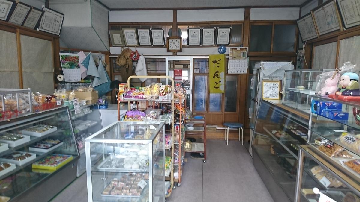 f:id:daifuku-siwa-hanamaki:20200429125158j:plain