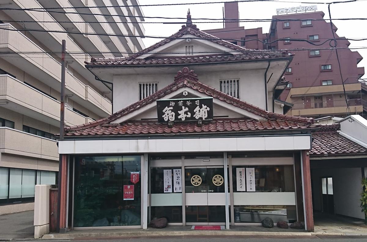 f:id:daifuku-siwa-hanamaki:20200511164656j:plain