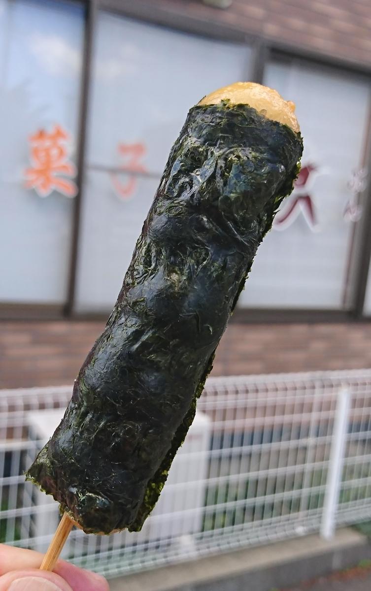 f:id:daifuku-siwa-hanamaki:20200514163303j:plain