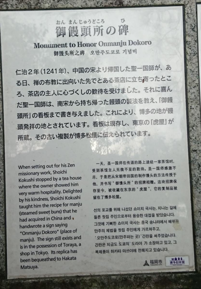f:id:daifuku-siwa-hanamaki:20200515162141j:plain