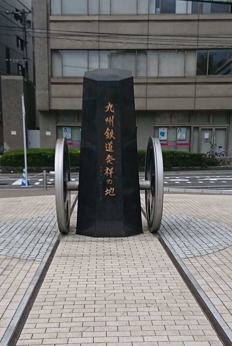 f:id:daifuku-siwa-hanamaki:20200515164359j:plain