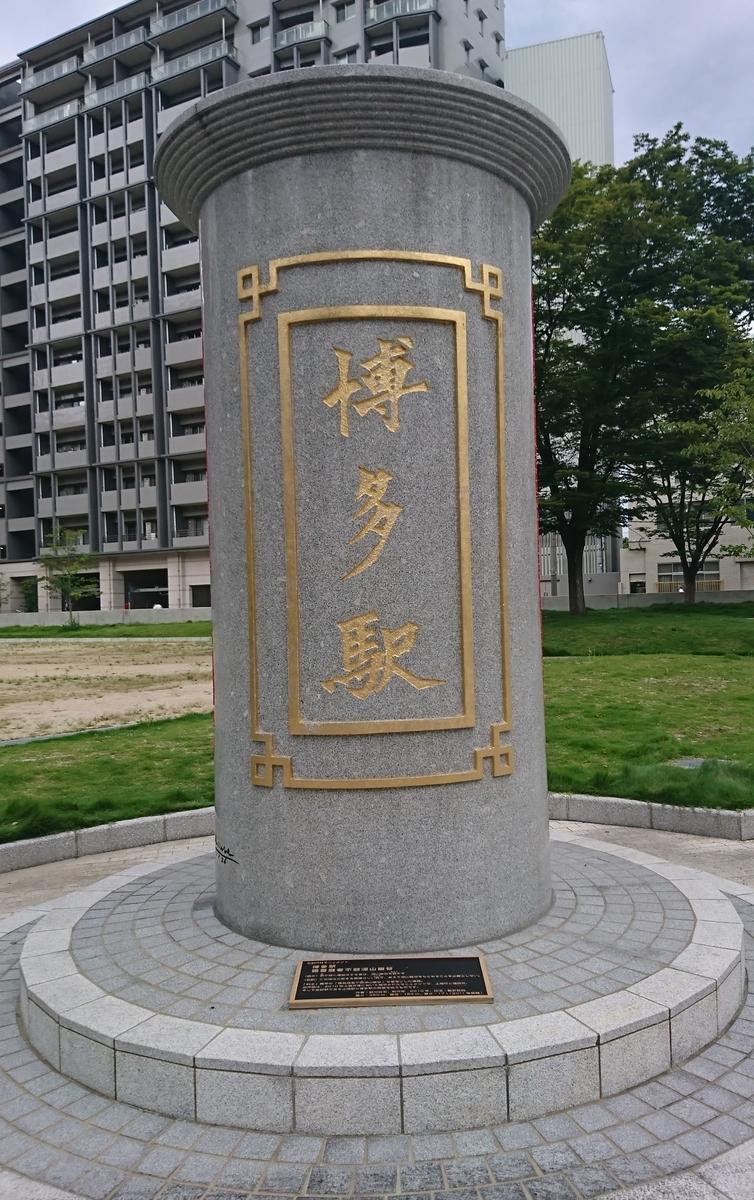 f:id:daifuku-siwa-hanamaki:20200515164420j:plain