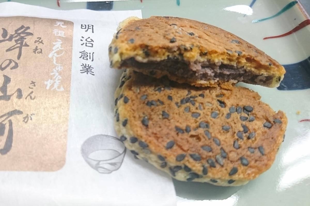 f:id:daifuku-siwa-hanamaki:20200526154503j:plain