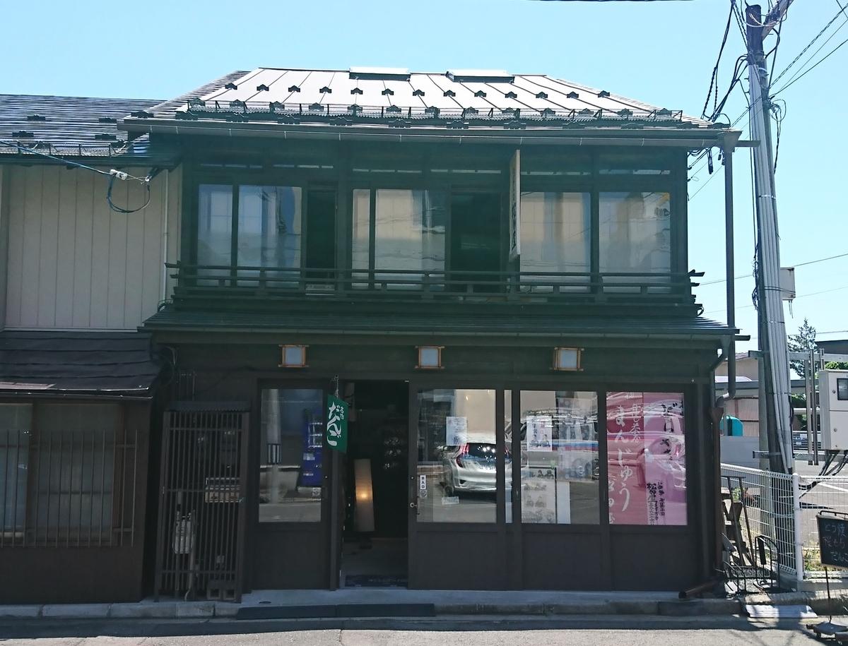 f:id:daifuku-siwa-hanamaki:20200601091750j:plain