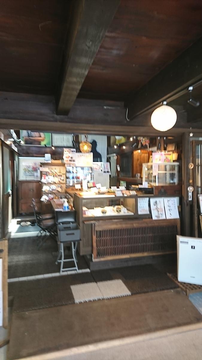 f:id:daifuku-siwa-hanamaki:20200601110920j:plain