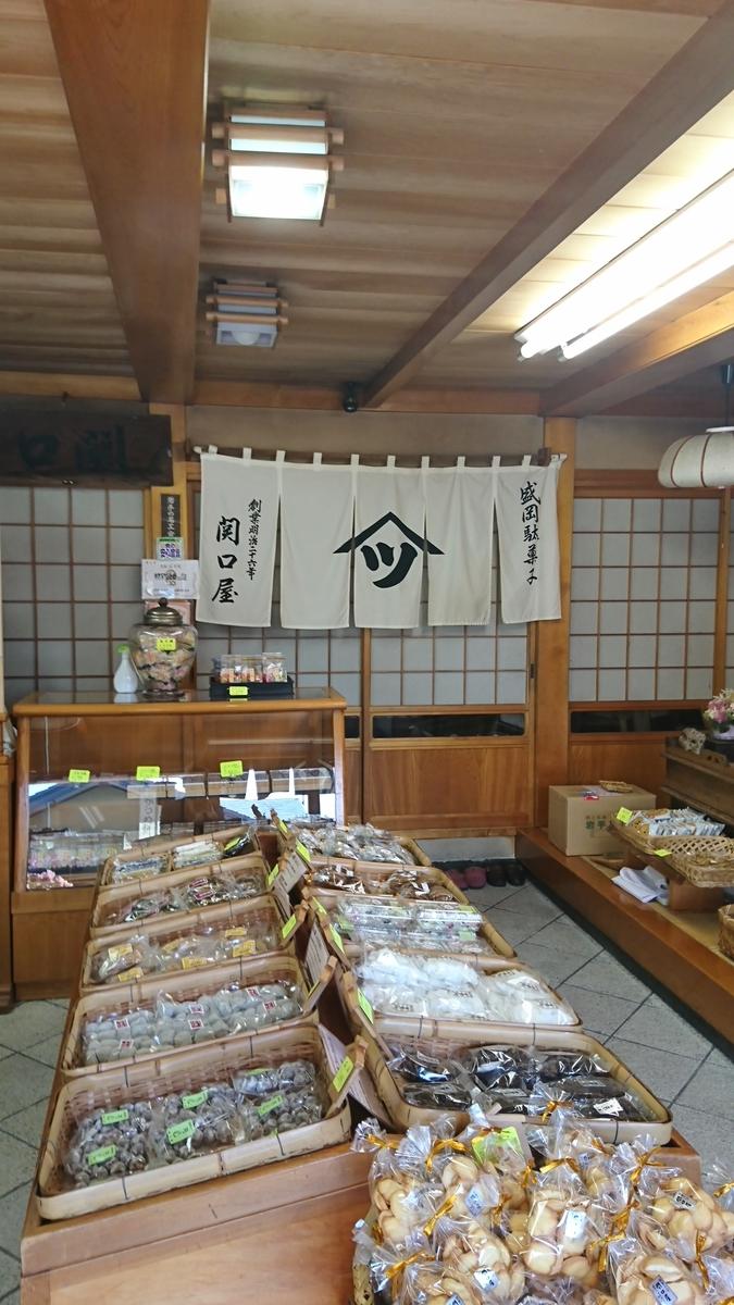 f:id:daifuku-siwa-hanamaki:20200612130449j:plain