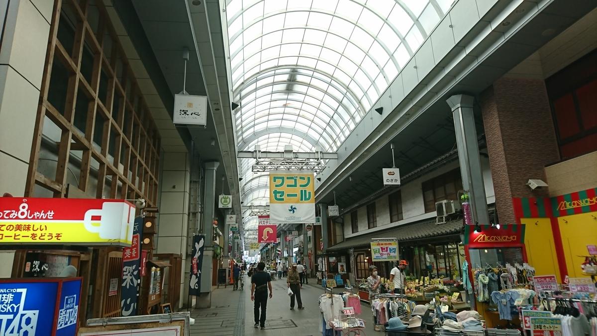 f:id:daifuku-siwa-hanamaki:20200808073004j:plain