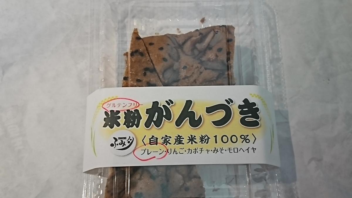 f:id:daifuku-siwa-hanamaki:20200828070807j:plain