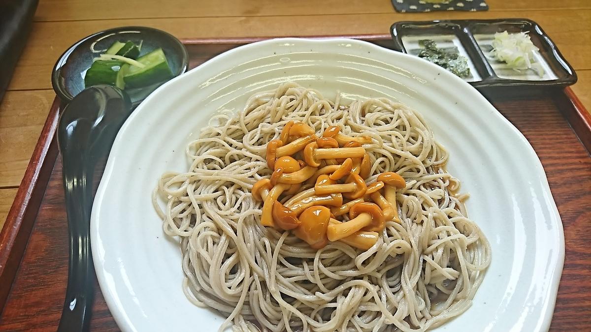 f:id:daifuku-siwa-hanamaki:20200914112112j:plain