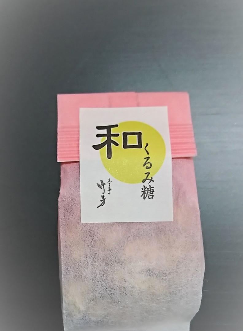 f:id:daifuku-siwa-hanamaki:20201006141624j:plain