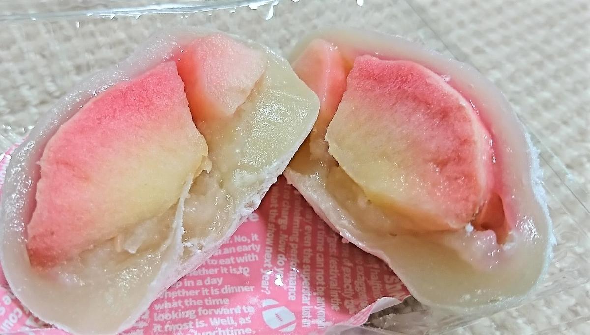 f:id:daifuku-siwa-hanamaki:20201010153459j:plain