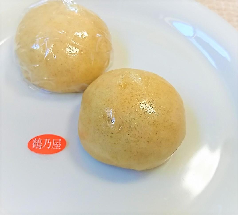 f:id:daifuku-siwa-hanamaki:20201018163246j:plain