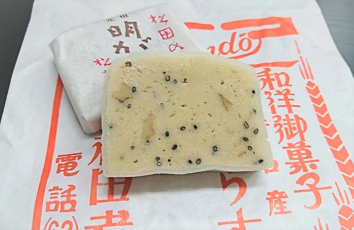 f:id:daifuku-siwa-hanamaki:20201020093228j:plain