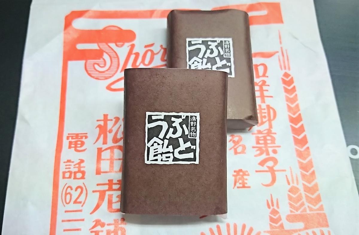 f:id:daifuku-siwa-hanamaki:20201020100123j:plain