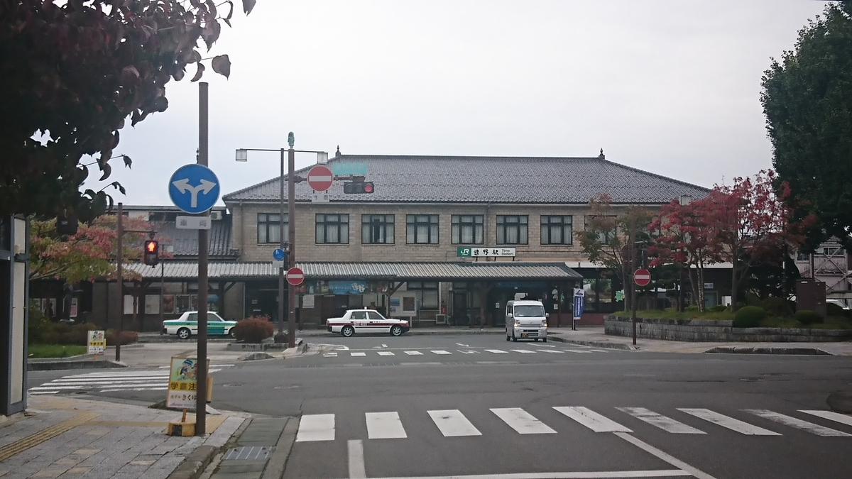 f:id:daifuku-siwa-hanamaki:20201021102324j:plain