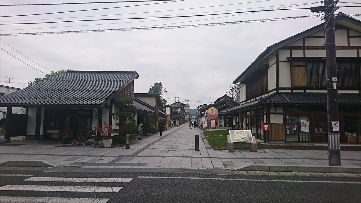 f:id:daifuku-siwa-hanamaki:20201021102612j:plain