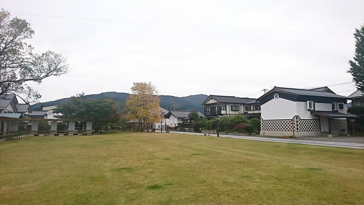 f:id:daifuku-siwa-hanamaki:20201021102632j:plain