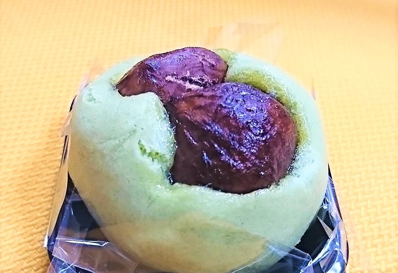 f:id:daifuku-siwa-hanamaki:20201025122618j:plain
