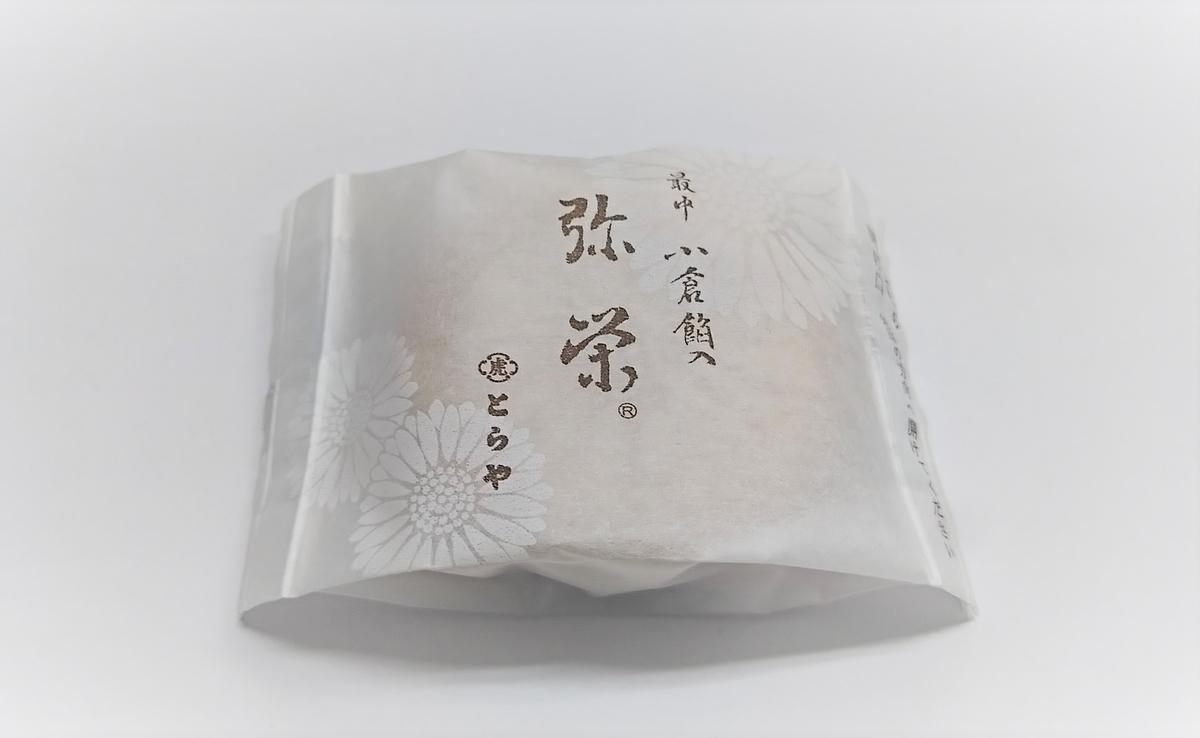 f:id:daifuku-siwa-hanamaki:20201119141505j:plain