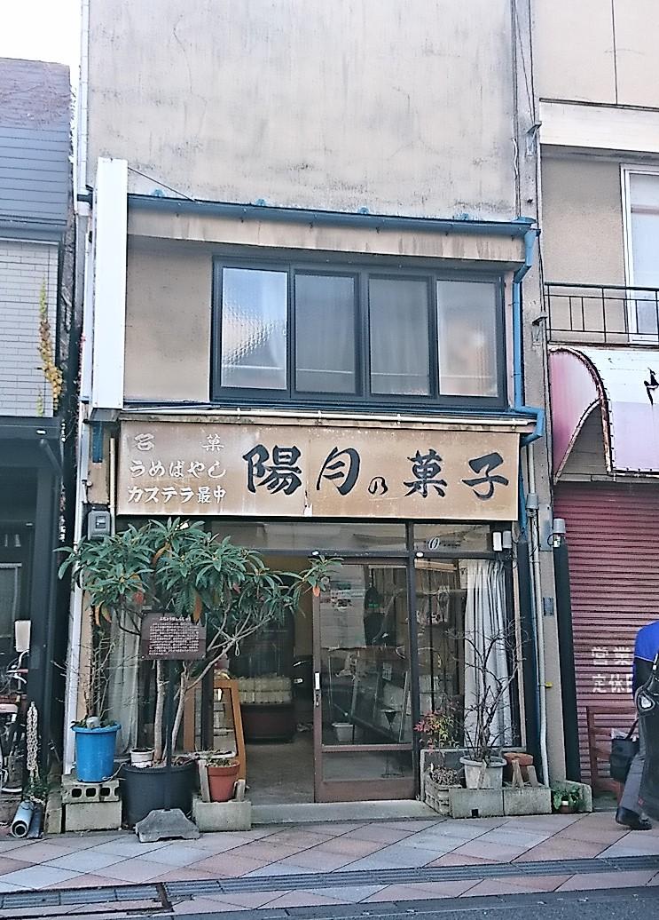 f:id:daifuku-siwa-hanamaki:20201125084142j:plain
