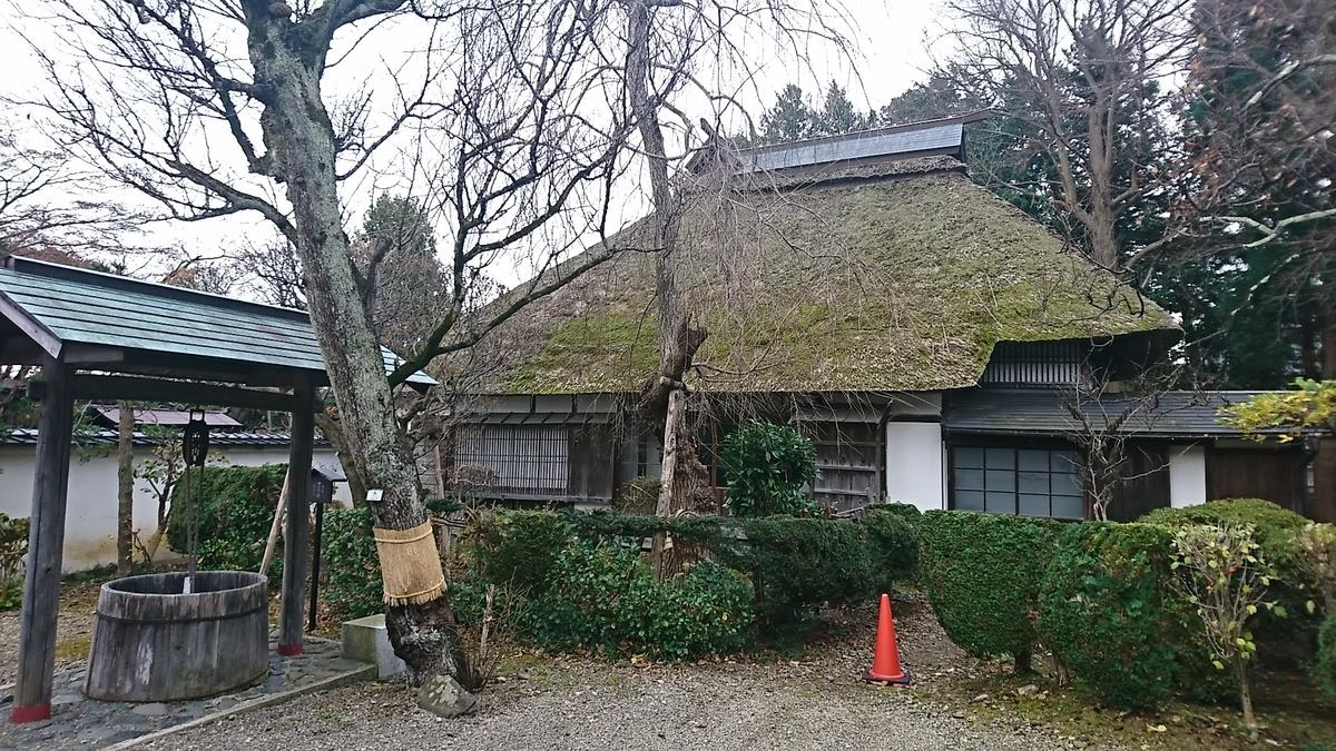 f:id:daifuku-siwa-hanamaki:20201125100231j:plain