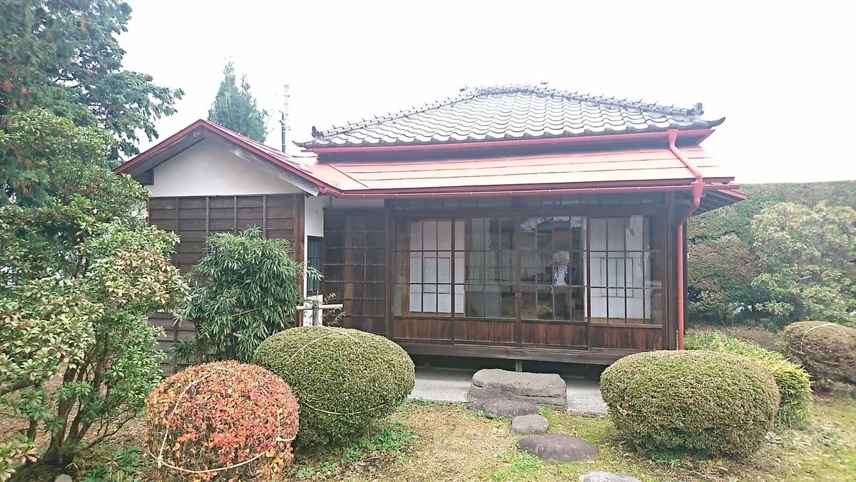 f:id:daifuku-siwa-hanamaki:20201125104948j:plain