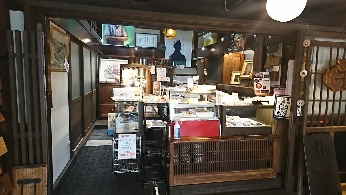 f:id:daifuku-siwa-hanamaki:20201202081709j:plain