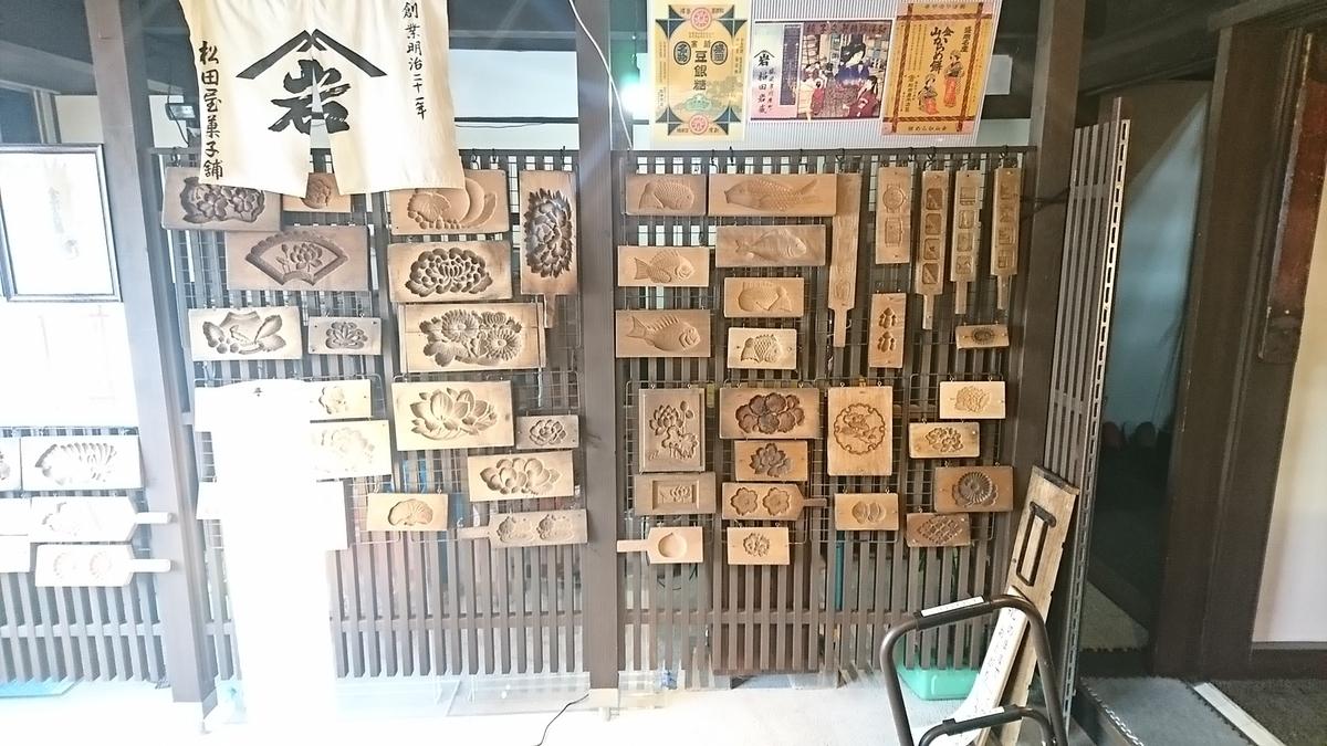 f:id:daifuku-siwa-hanamaki:20201202083529j:plain