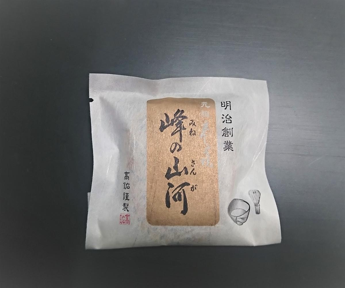 f:id:daifuku-siwa-hanamaki:20201203104717j:plain