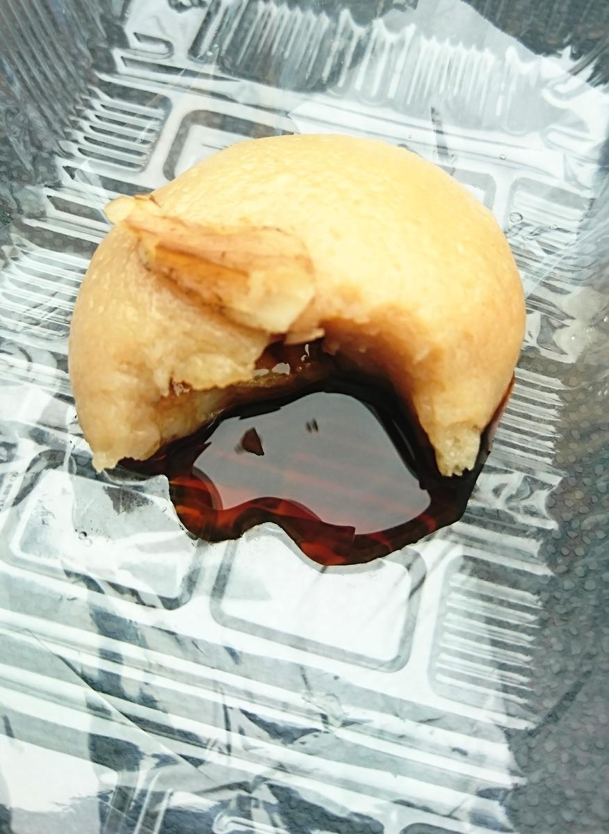 f:id:daifuku-siwa-hanamaki:20201220201018p:plain