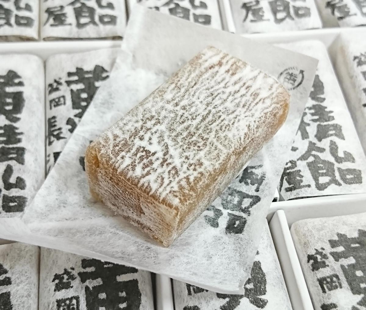 f:id:daifuku-siwa-hanamaki:20201221154510p:plain