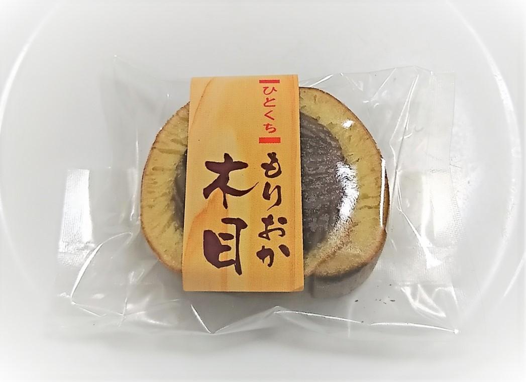 f:id:daifuku-siwa-hanamaki:20210109152914j:plain