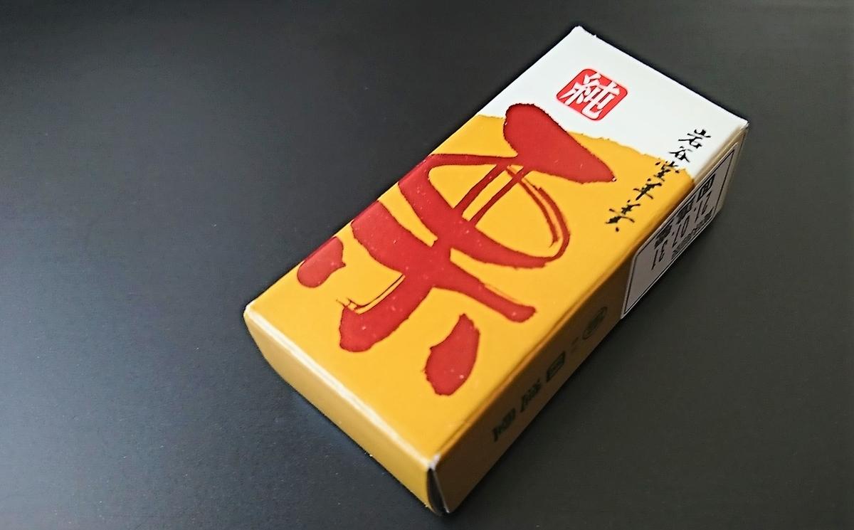 f:id:daifuku-siwa-hanamaki:20210110140447j:plain