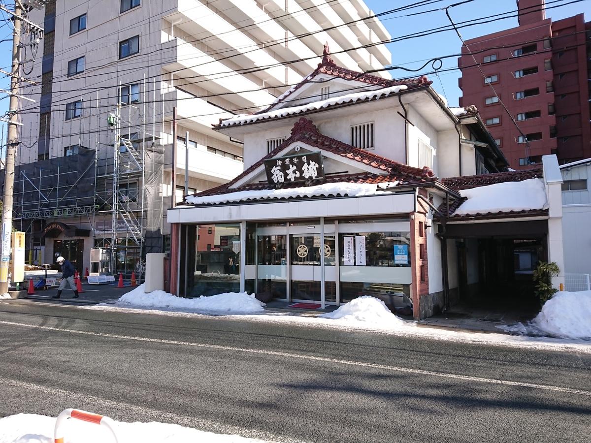 f:id:daifuku-siwa-hanamaki:20210123160825j:plain