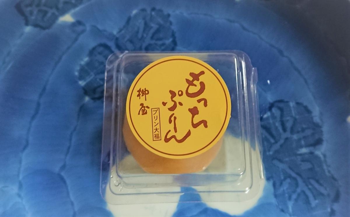 f:id:daifuku-siwa-hanamaki:20210208191231j:plain