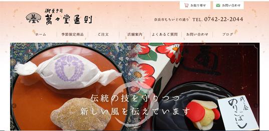 f:id:daifuku-siwa-hanamaki:20210309192722p:plain