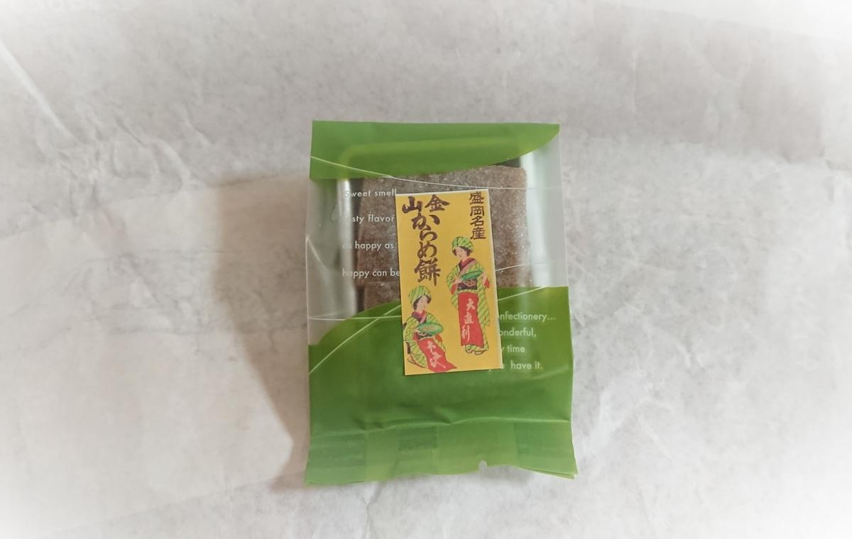 f:id:daifuku-siwa-hanamaki:20210315164500j:plain
